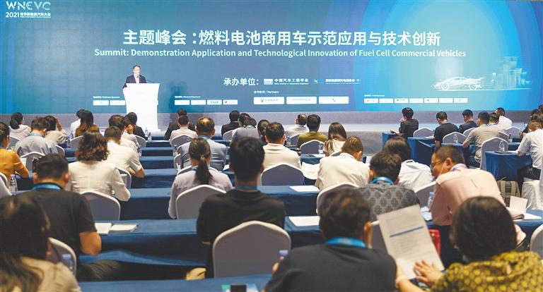 与会嘉宾共商汽车产业电动化、智能化、共享化互融协同发展