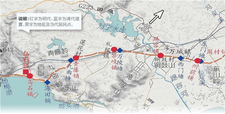 万陵古道,海南古代艰险的贸易路