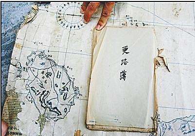 南溟泛舸千年渡——历史上过往于海南的船只