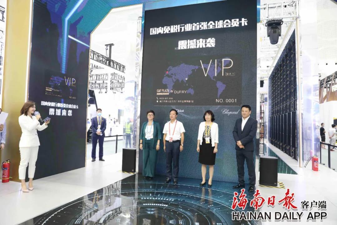"""首届中国国际消费品博览会""""热""""力十足"""
