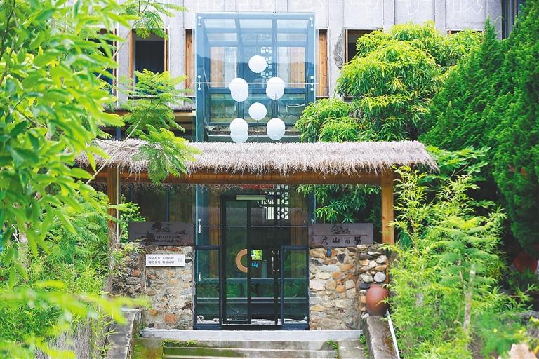 2021年(第九届)海南乡村旅游文化节开幕
