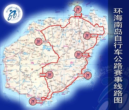 2006环岛国际公路自行车赛 -- 海南省人民政府网