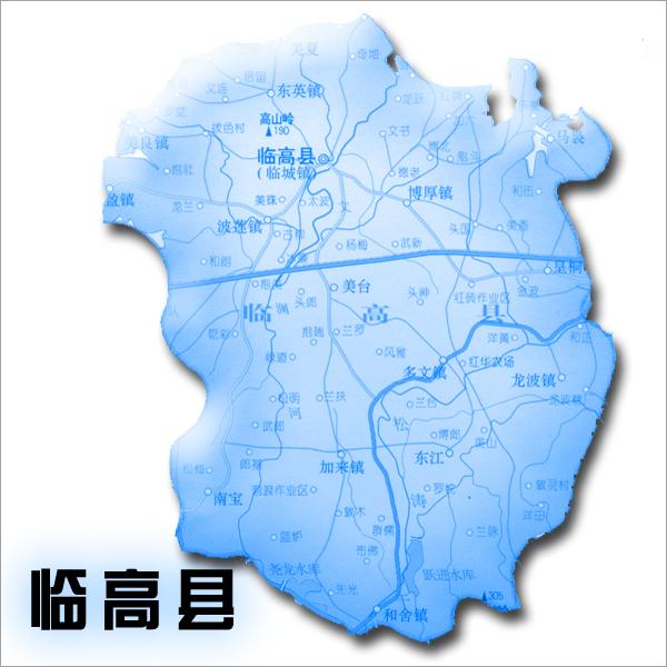 临高县概览 - 海南省人民政府