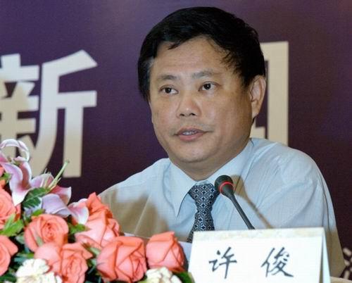 许俊:青年永远是国家建设的生力军--海南省人