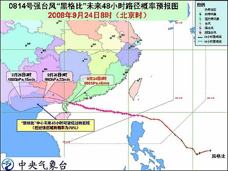 廉江至海南地图
