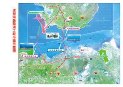 两部两省京城再商琼州海峡跨海通道建设