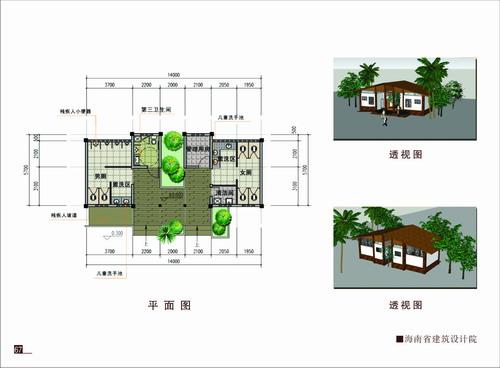 公共厕所建筑设计方案图集(三)