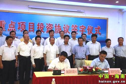 罗保铭赴洋浦经济开发区调研并现场办公 -- 海南省